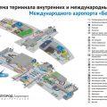belgorod_shema_aeroporta