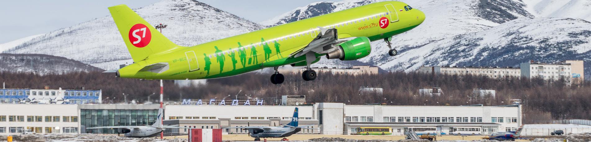 Расписание билетов на самолет магадан-иркутск можно ли поменять билеты на самолет на другое время