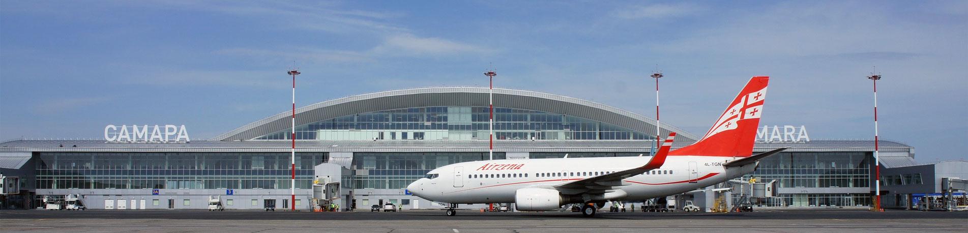 Авиакомпания Аэрофлот Заказ авиабилетов на рейсы Аэрофлота