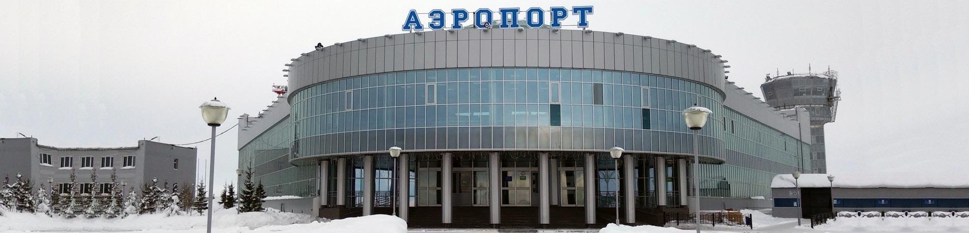 Аэропорт города Селехард