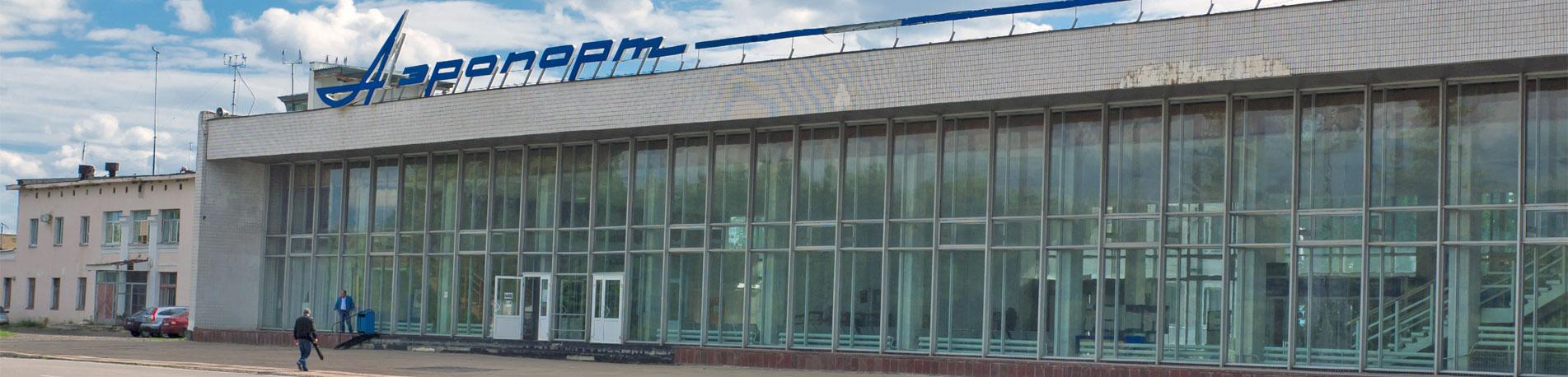 аэропорт тамбов рейсы