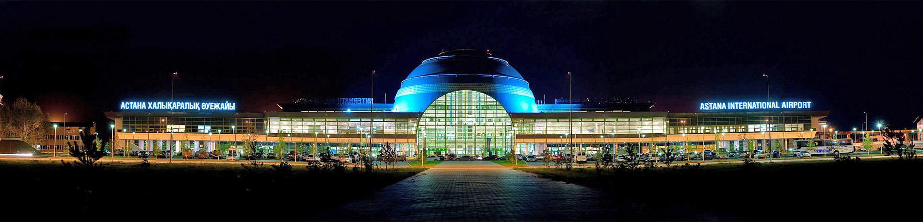 Авиа вылеты из столичного аэропорта Астана