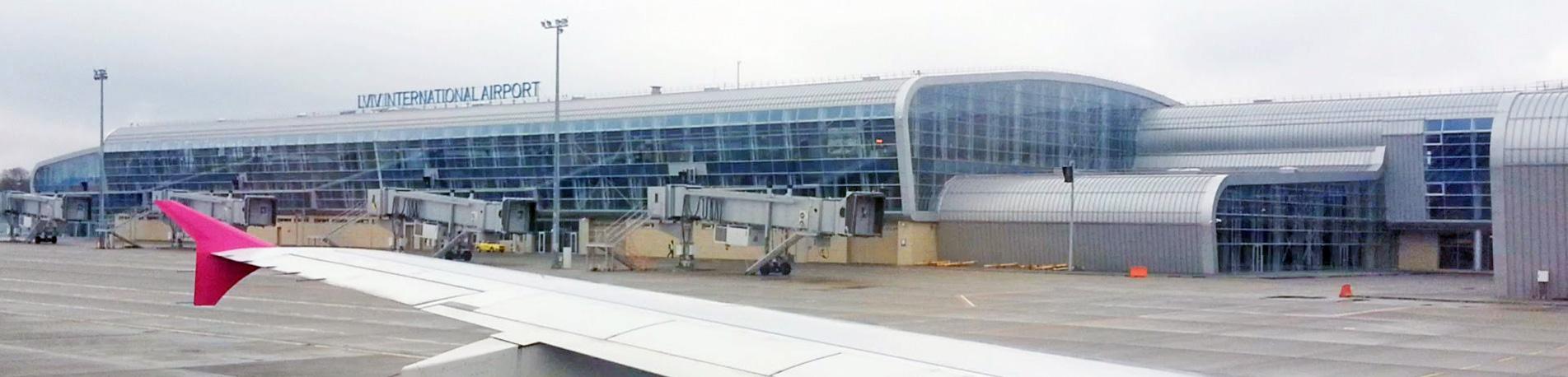 Авиа вылеты из аэропорта Львова