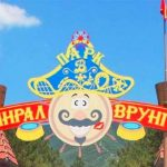 Вылеты в Геленжик из аэропорта Кирова
