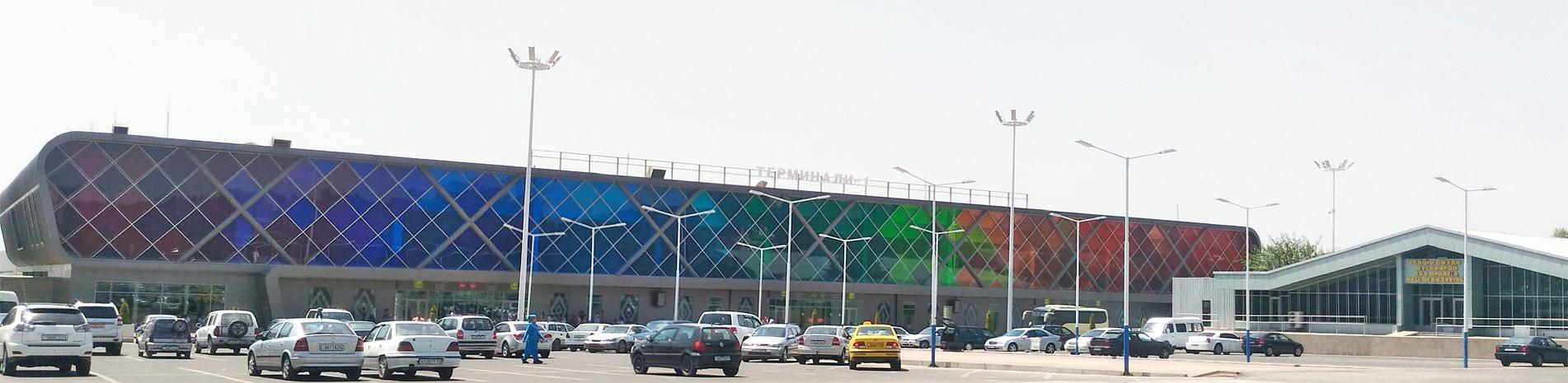 Найти авиабилеты в Душанбе