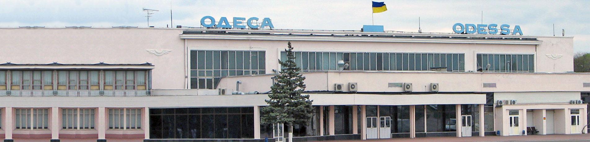 Вылеты из аэропорта Одессы в Киев