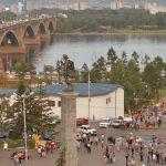 Найти авиабилеты из Красноярска в Хатангу