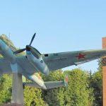 Найти авиабилеты из аэропорта Ноябрьск в Бугульму