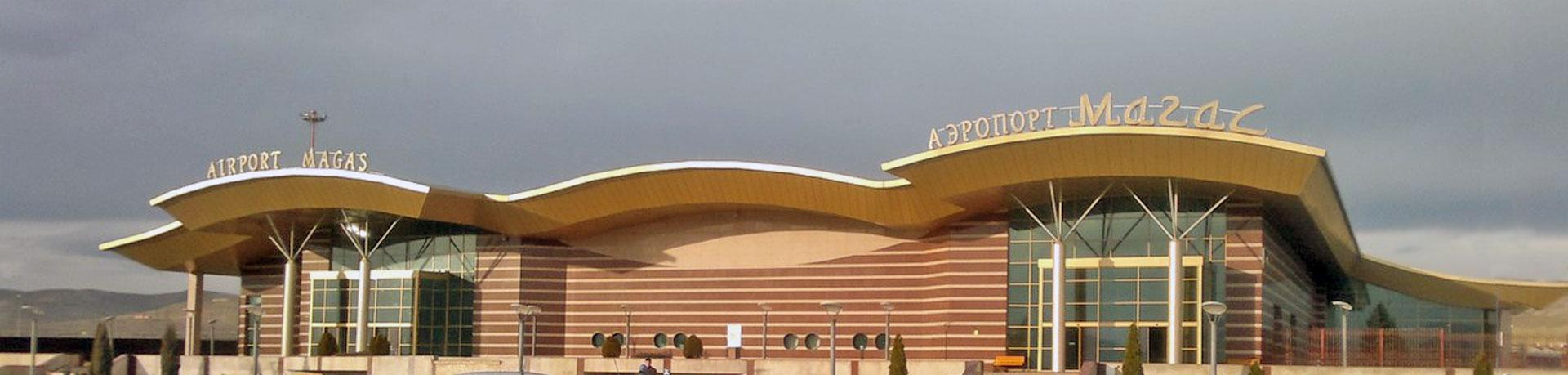 Вылеты из аэропорта Манас в Назрани