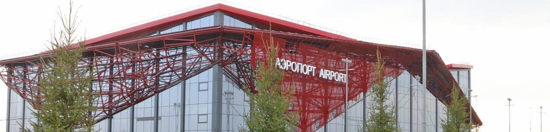Найти авиабилеты из Саранска