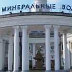 Найти авиабилеты из Ростова в Челябинск