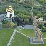 Найти авиабилеты из Тюмени в Волгоград