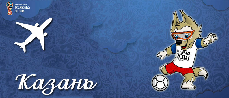 fifa-kazan