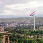 Найти авиабилеты из аэропорта Перми в Душанбе