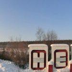 авиабилеты с вылетом из Нерюнгри в Новосибирск