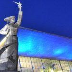 Авиабилет из Ижевска в Краснодар