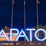 Найти авиабилеты из Санкт-Петербурга в Саратов
