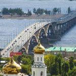 Купить авиабилеты из Саратова в Москву