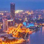 Вылеты из Екатеринбурга в Минеральные Воды