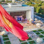 Авиабилеты найти из Бишкека в Красноярск