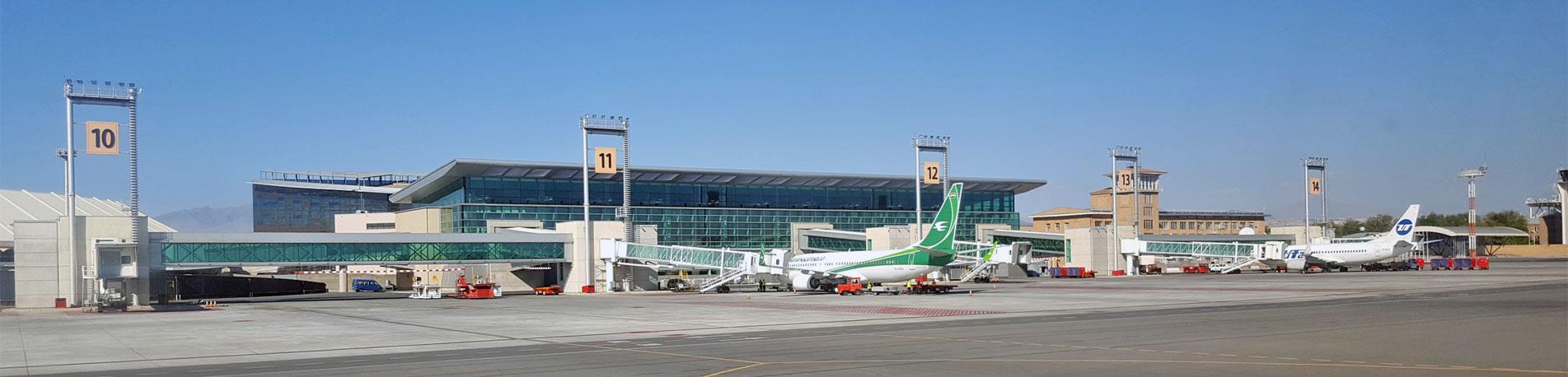 Ереванский аэропорт Звартноц