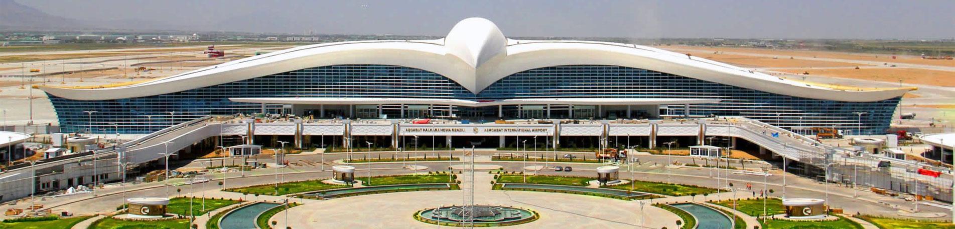 Вылеты из аэропорта Ашхабад