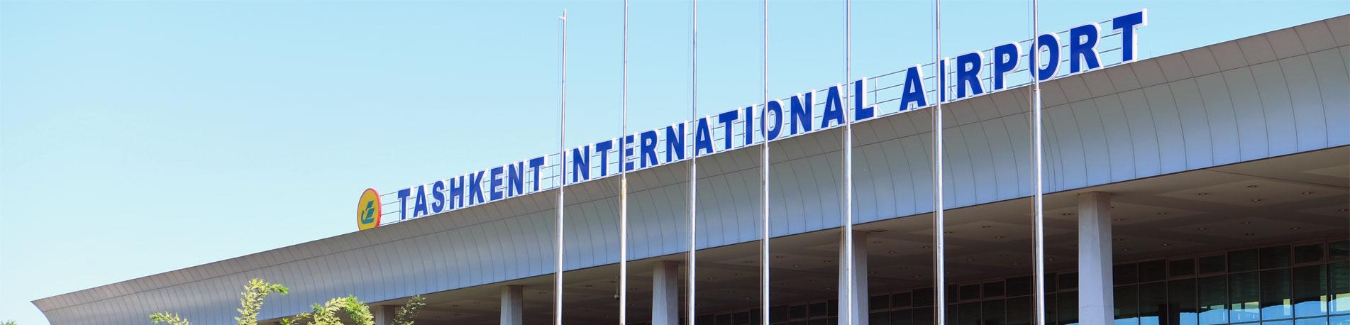 Вылеты из аэропорта Ташкента