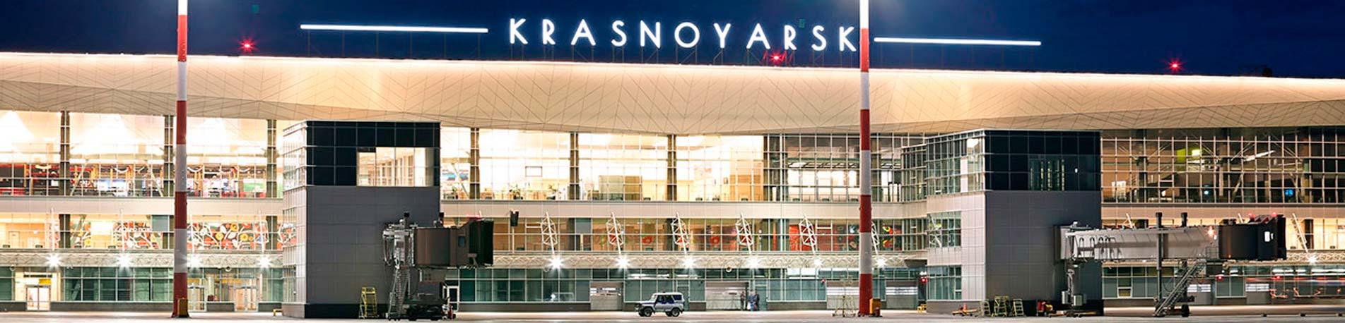 Аэропорт Красноярска купить авиабилет